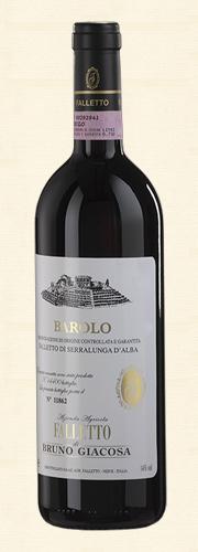 """Giacosa, Barolo, """"Falletto di Serralunga d'Alba"""", rosso"""